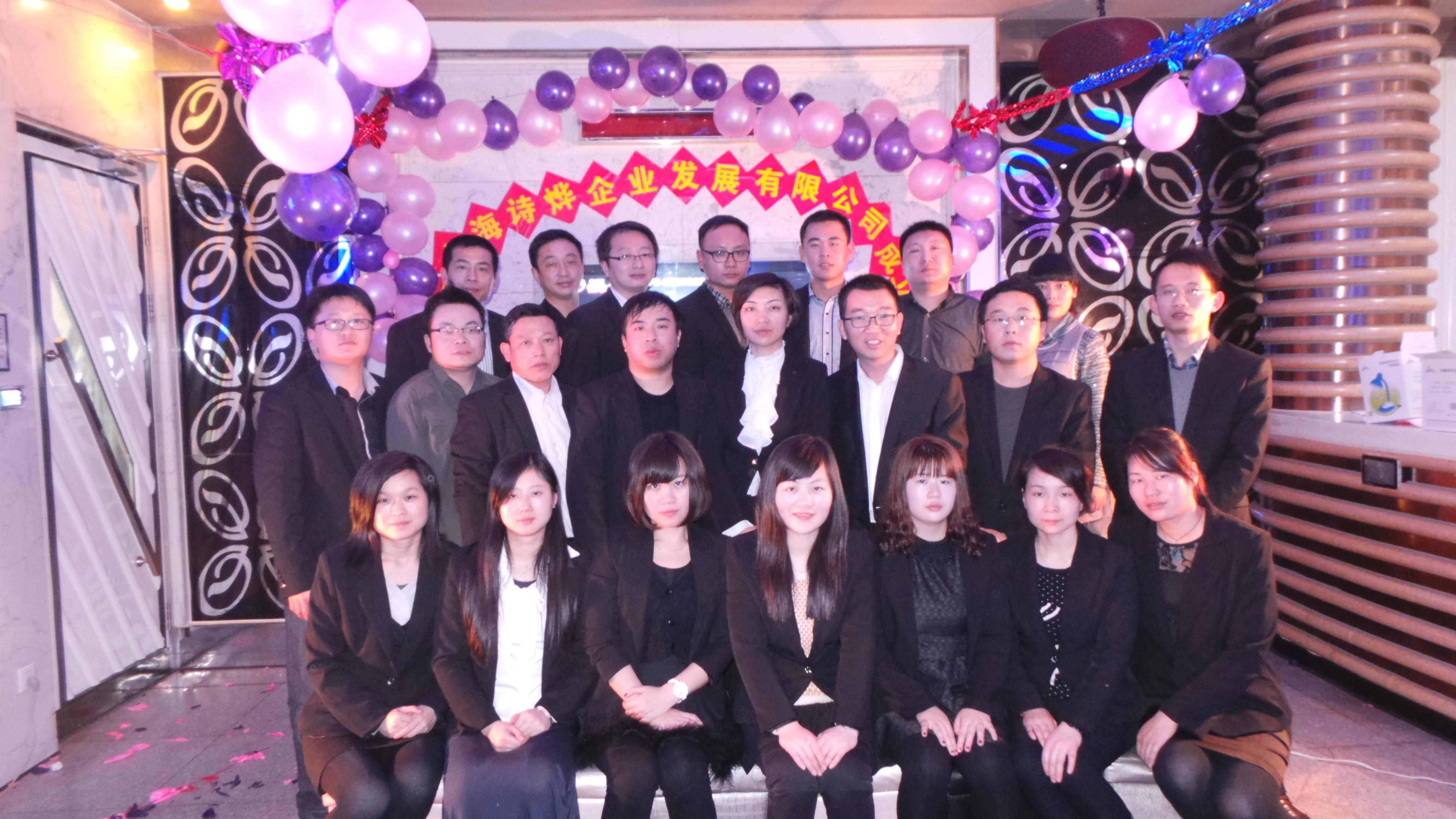【开启属于你的2015】诗烨企业送台历啦~!