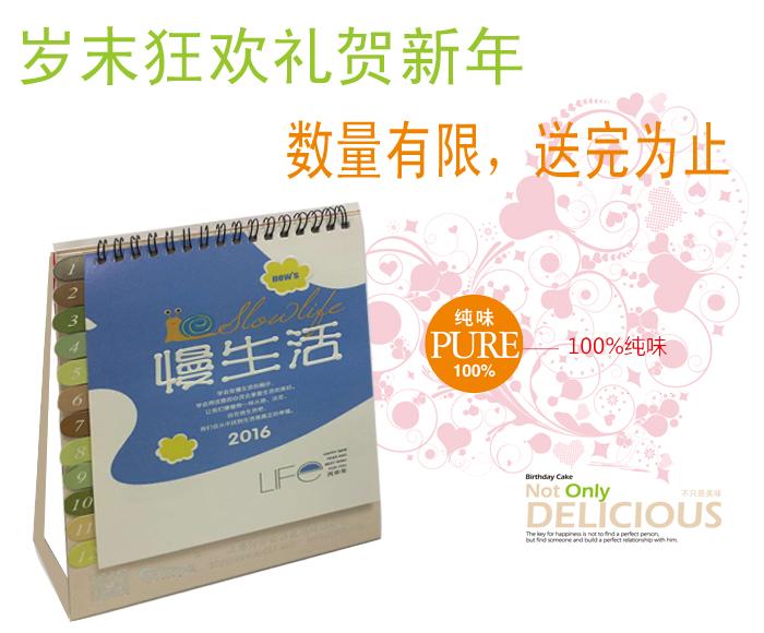 诗烨企业微信关注即送2015限量版台历一份
