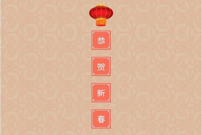 2016年春节诗烨企业放假安排